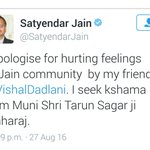 Deeply pained by the way Kejriwal's close aide @VishalDadlani insults Jain muni TarunSagar ji Maharaj. Unpardonable! https://t.co/It9EHSnc0g