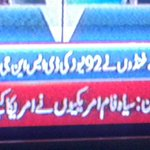Stop propaganda against #MQM how you know they belongs to#MQM @92newschannel https://t.co/VPcUJ77IWF