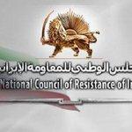 #ايران #الأخبـار إيران: عمل إجرامي لإعدام 12 سجينا في سجن كرج المركزي https://t.co/E5gp1R3JDC https://t.co/OcjanQFoDS