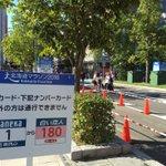 いよいよです! 北海道マラソン 無事帰還できますように! #北海道マラソン #ランパラ #northwave #カツノリ https://t.co/UbkUAtPaCX