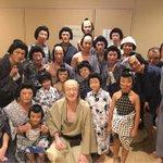 ブログを更新しました。 『今年最期の(^_^)』 https://t.co/mVmdR0UT3p #坂東彌十郎 #八月納涼歌舞伎 #アメブロ https://t.co/xHrqYaLamV