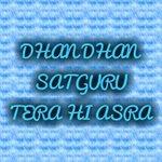 @Gurmeetramrahim #TRLDay6 Good Morning Papa ji https://t.co/NHxAdVMs1b
