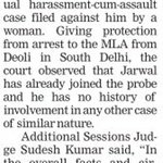 AAPInNews: Court breather for AAP MLA in assault case https://t.co/AWFOWRtOeY
