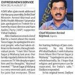 Vishal Dadlani Apologised Vishal Dadlani tweet on Jain Monk unfortunate : CM https://t.co/FyvpStMoMs