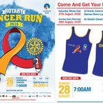 If you havent picked up your running kit, come to kololo ceremonial grounds. Let us run for Hope. #RotaryCR16 https://t.co/HHwXViqNWb