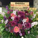 綺麗なお花ありがとうございます! #anisama https://t.co/slsVq59C6C