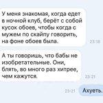 Д - девушки https://t.co/SA3hLhoRGk