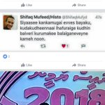 Why did u delete this @ShifaqMufyd ? What uve said is right so y not stick by it? Biraka hedhy thadheh nufilaane. https://t.co/v2J6HSxHkW