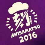 おそ松さんコラボのアニサマTシャツものすごくかわいい………(((o(*゚▽゚*)o)))後ろに一松様♡♡♡♡ANISAMATSU!! #anisama https://t.co/HUgTS5BEyL