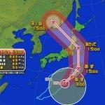 【2016/8/28-16:10 TBC気象台】台風10号の新しい進路予報です。強い勢力を保って東日本から北日本に接近し、上陸するおそれがあります。あさって午後3時の中心気圧は965ヘクトパスカル、最大風速は35メートルの予想です。 https://t.co/ehMjBXaTv2