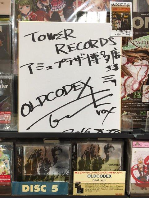 【#OLDCODEX】先ほど #OLDCODEX ご来店~\^^/!サイン入りチェキと色紙を頂きました!!掲示しておりますので、ぜひ遊びにいらしてください♪ https://t.co/bTJe3aUBlZ