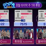 """EXO """"Lotto"""" wins #1 on Inkigayo this week! Congratulations! #Lotto3rdWin https://t.co/XxtGWP1Zk7"""
