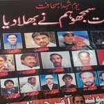 Tributes to #journalists killed in #Balochistan and elsewhere in #Pakistan https://t.co/fCRTuqqW7r @WaseemBadami @asmashirazi