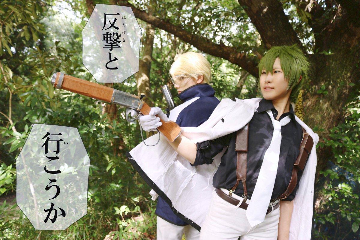 「青春×機関銃」対11DOGs/トイ☆ガンガン&ホシシロ混合チーム漫画風。photo@逸番ねぇさん