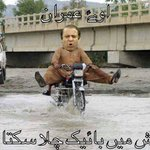 دیکھو لاہوریوں میں بھی آپکے ساتھ پانی میں ہو @SumoRizvi @alymasood @muamir @4forExample @abu_aleeha @1derfulNaqvi https://t.co/M9nK6qjFPL