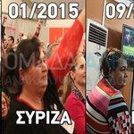Δεν την είδα στη συγκέντρωση του Σώρρας κ ανησυχω για την υγεία της. #Sorras_vs_tsipras (φωτο από @omadaalithias) https://t.co/oCrsuYV5Gg