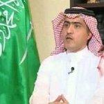 """#العراق يطالب باستبدال السفير """"السبهان"""".. والأخير يرد:  لو تم استبدالي فإن السعوديين كلهم #ثامر_السبهان .  - https://t.co/gGjvR9Brlg"""