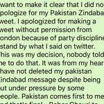 MQM leader Babar Ghauri issues statement, says he stands by #PakistanZindabad https://t.co/K8V9IVWWED