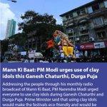 Shri @narendramodi urges people to use eco-friendly clay idols to celebrate Ganesha & Durga festival https://t.co/EHxPVCxEtn