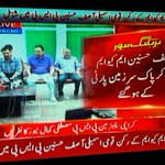 MNA Asif hasnain joins #PSP https://t.co/CwqMo1zGuo