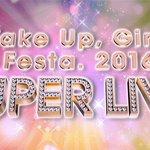 12/11(日)「WUG Festa.2016 SUPER LIVE」開催決定!来場者特典にWUGFes2015のDVDも #WUG_JP https://t.co/Q2vXkSQDi1 https://t.co/EX2SVyQDxS