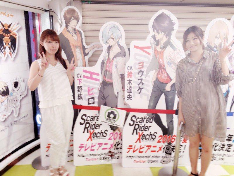 今日はハコ役の明坂聡美ちゃんとSRXコラボカフェに行ってきたよ〜(◍ ´꒳` ◍)すごく楽しかったです! #SRX