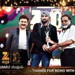 Entertainer of the Decade - Kichcha Sudeepa.#ZeeDashakadaSambhrama #ZeeKannada #ZK10 #KhushiAgtide.@KicchaSudeep https://t.co/RobzEI7PWB