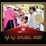 An exemplary leader of intrastructure & human development.Elderly citizens adore HEP for a reason #healingaparadise https://t.co/sUJGRSW2Pv