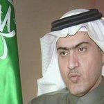 """سعوديون لـ""""النظام العراقي"""": عفوًا ليس لدينا سفراء """"هواهم فارسي"""" https://t.co/phQFJHtaJU #كلنا_ثامر_السبهان - https://t.co/4n0BTwueRn"""