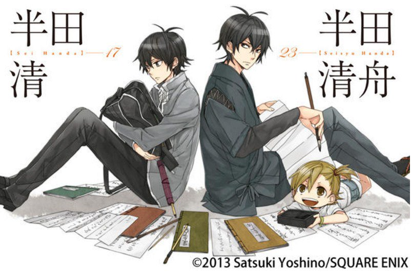 I love how in this pic comparing Handa in #Handakun and #Barakamon, his future version comes with Naru included. https://t.co/anqL0FKF3X