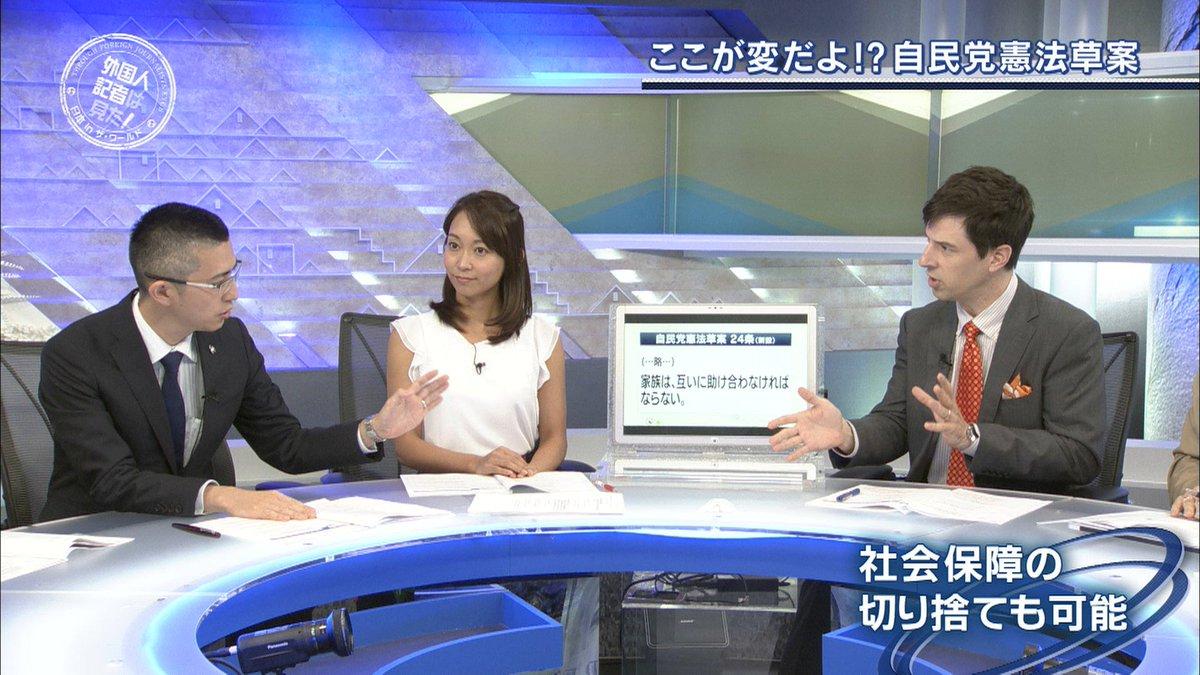 TBS・出水麻衣のふしぎ発見♪33【NEWS23】 [転載禁止]©2ch.netYouTube動画>12本 ->画像>1725枚