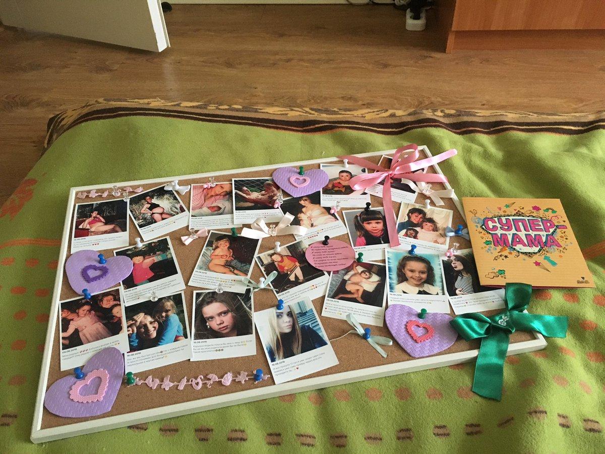 Подарок от мамы дочери на 18 летие от 113