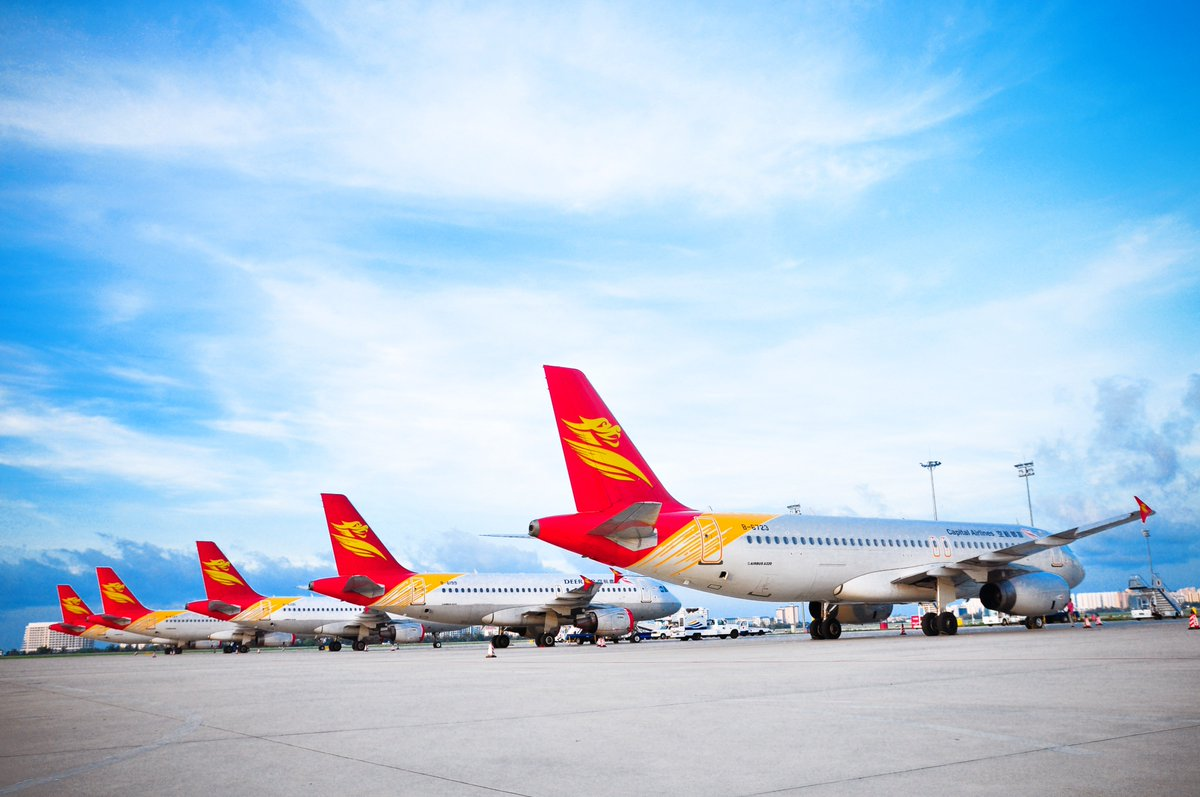 YVR lands new carrier! Beijing Capital Airlines to start flying out of Vancouver on Dec. 30: