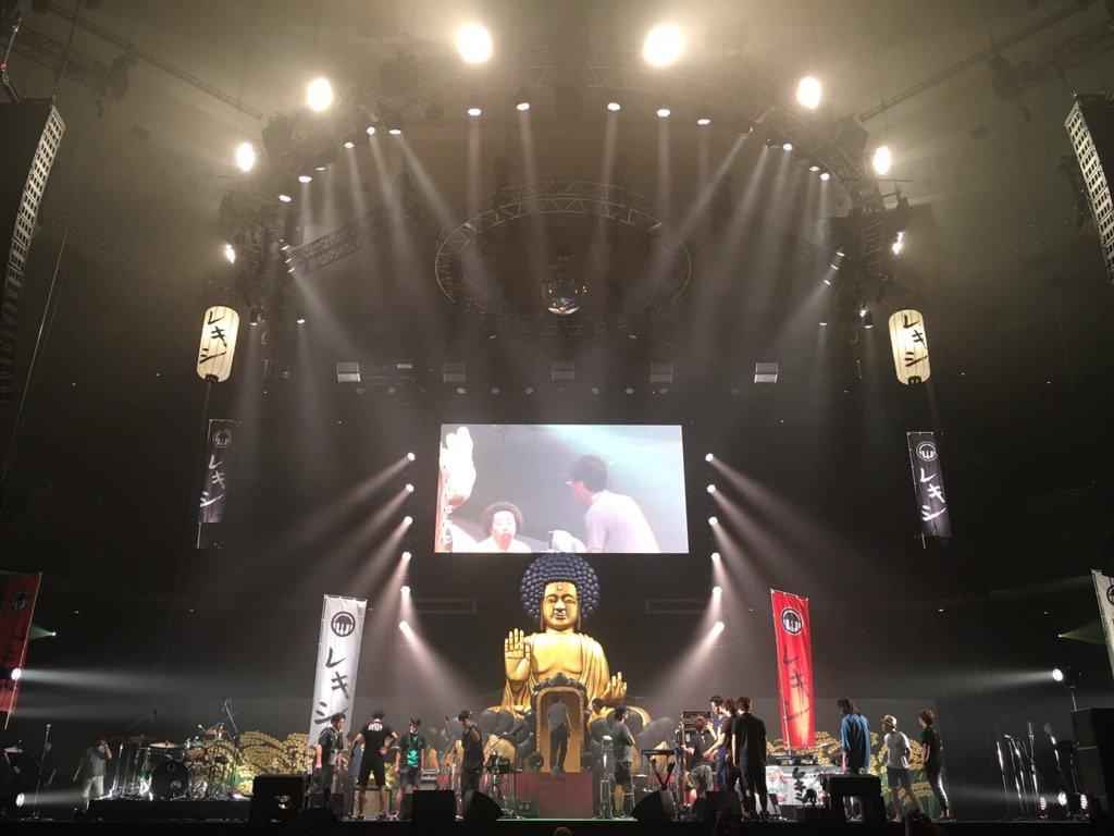 7月のツアーそして昨夜の武道館は、バンドメンバー、スタッフ、ゲストのみなさん、そして観に来てくれた稀有'sの方々、本当にみんなのレキシ愛に支えられて成し得たLIVEだったと、つくづく思うな、やっつんごめんな。ありがとうございました! https://t.co/8x8csISOKs