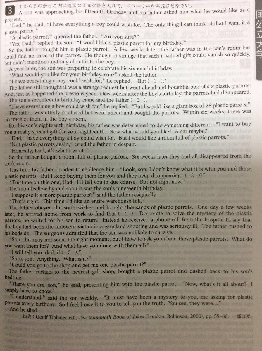 この千葉大の問題の英文。。。怒りを覚える。時間を返せ!! https://t.co/looVb8VwLW