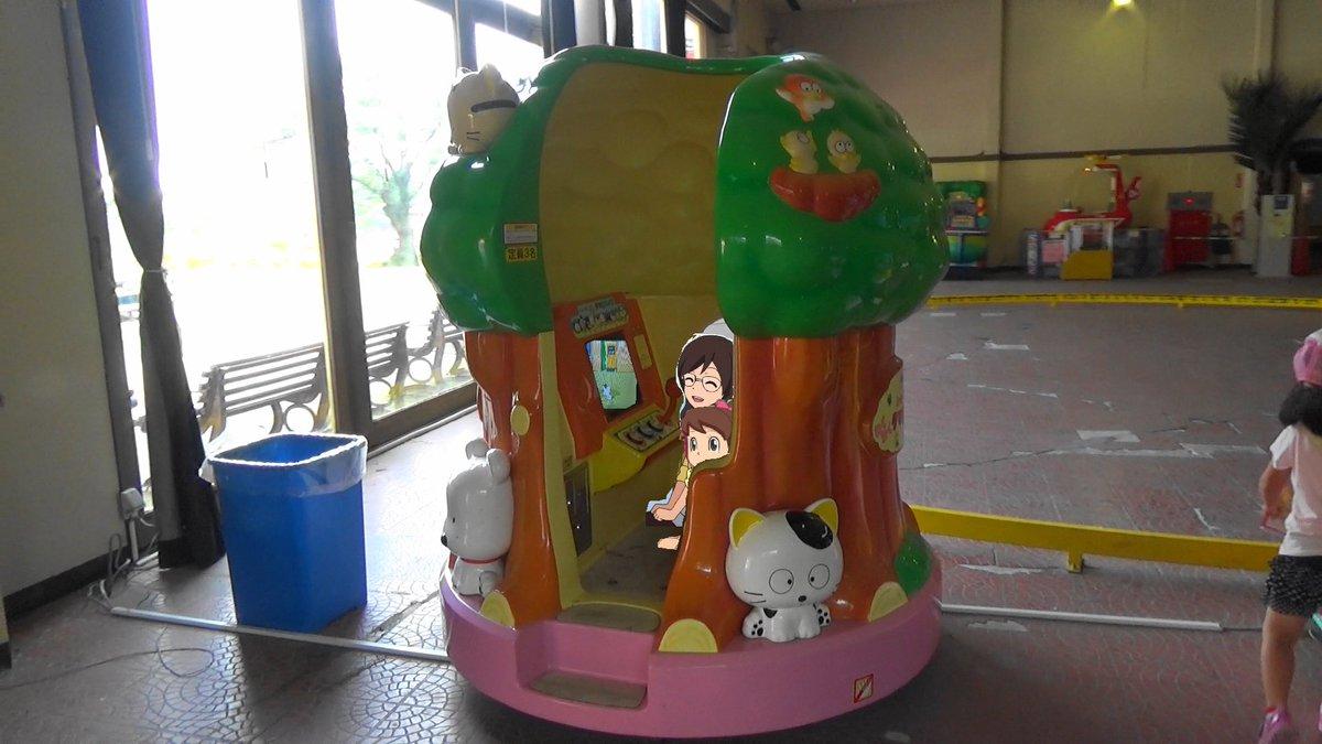 フミちゃんとケータママは、わくわくアンパンマンのお隣にあったわくわくタマ&フレンズに乗りました。1回100円でしたけど、