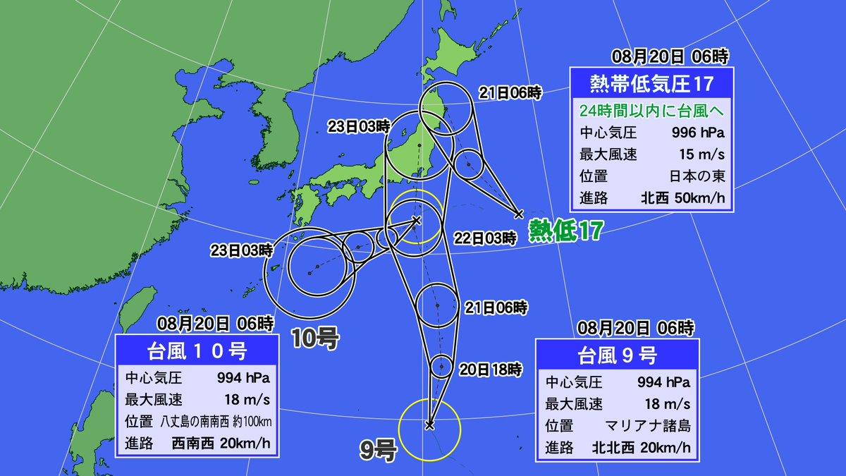 台風9号に続き、昨夜、台風10号が発生。さらに今日にも、関東の南東海上の熱帯低気圧が台風に昇格する見通しです。ラッシュとなっています。詳しくは、このあとのツイートで。  #台風 https://t.co/yMLSsLyLGE