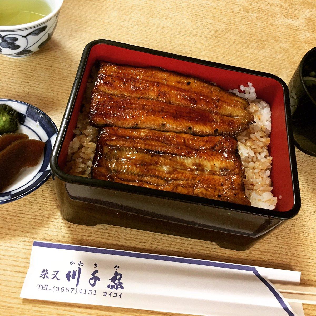 アニメのデレマスで江戸切子職人さんがいたところは本当は鰻屋さんです。 美味い〜ヾ(@⌒ー⌒@)ノ https://t.co/54QC1GHNHY