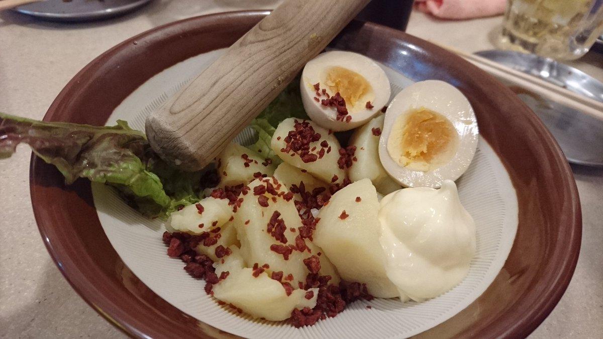 ポテトサラダ頼んだらこれ。 https://t.co/jYtdG7M6DC