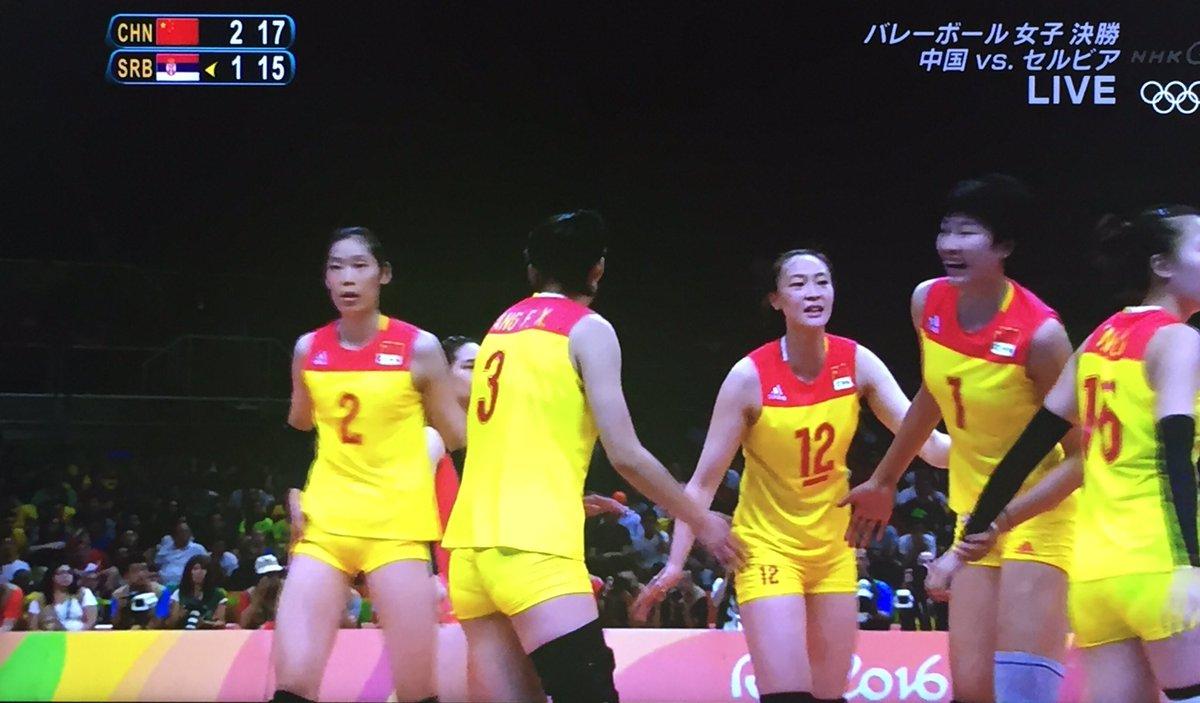 女子バレー中国代表のユニフォーム、どっかで見たと思ってたら思い出した。コンソメスープだ。 https://t.co/XU0ohv1V8a