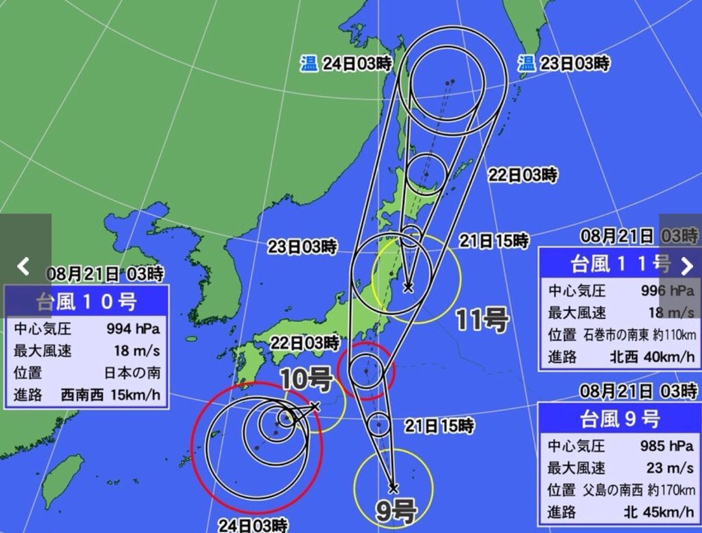 台風10号が気象兵器と言われてもしかたが無いような動きしとる、中国漁船を殲滅せよ! https://t.co/RAzEvW0T0p