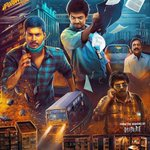 RT @Potential_st: #Maanagaram Audio Launch Live at #SSmusic fb page #Madrasday Aug 22nd - 12noon @prabhu_sr #Lokesh #Shri #Javed https://t.…