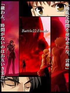 劇場版 Fate/stay night  Heaven's Feel楽しみですね エロゲ史に残る名言