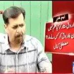Dr Imran Farooq &Azeem Tariq were being murdered ,Farooq. S you dont know?who killed them says @KamalPSP #PSP #MQM https://t.co/gHsLoRwJDq