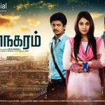 RT @prabhu_sr: Listen to #Maanagaram songs in your favourite platforms! Trailer will be launched by 3:45pm today! https://t.co/DBM0Si6F0T