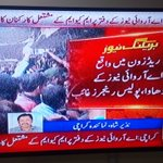 #MQM armed and attacks #ARY News Office in #Karachi. Attack on #FreedomOfPress by #MQM https://t.co/ONhM1bInTg
