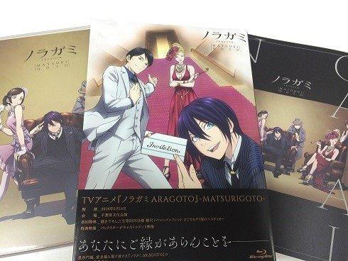 5/14開催のスペシャルイベント『ノラガミARAGOTO』-MATSURIGOTO- BD/DVDが、まもなく8/26(