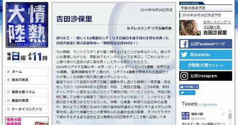 http://pbs.twimg.com/media/CqeRCKiVMAATaah.jpg