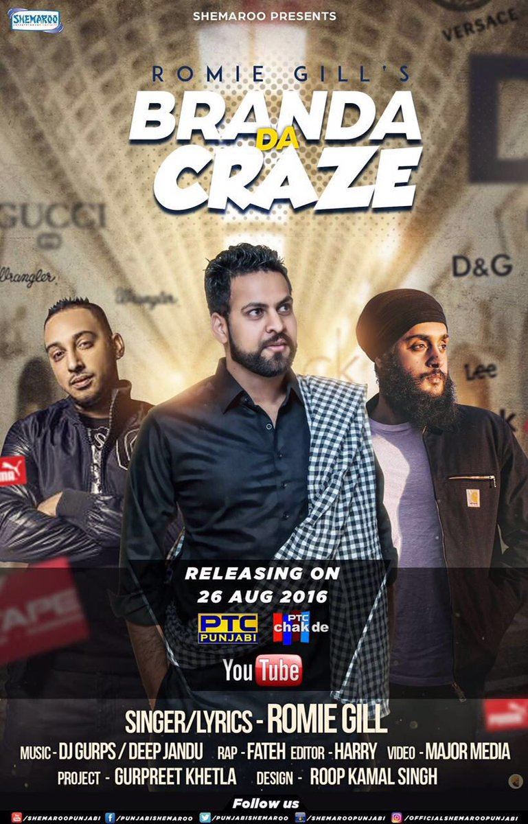 #BrandaDaCraze by #RomieGill ft Myself, @DeepJandu & @FatehDOE Releases Worldwide This Friday! RT, Share & Like!