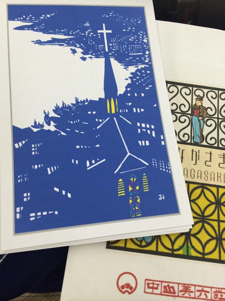中山美六堂でゲットしたポスカが本当美しいので宣伝させてほしい✌('ω'✌ )三✌('ω')✌三( ✌'ω')✌ https://t.co/W3mn3vJd6O